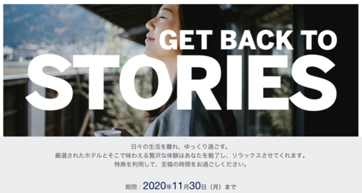 スクリーンショット 2020-09-12 18.26.11.png